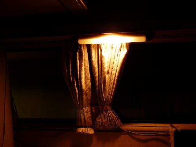 Westy kitchen light mod