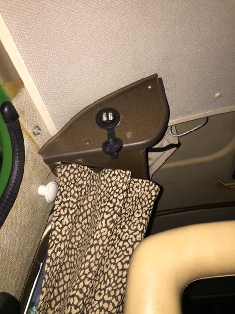 12 volt USB plug