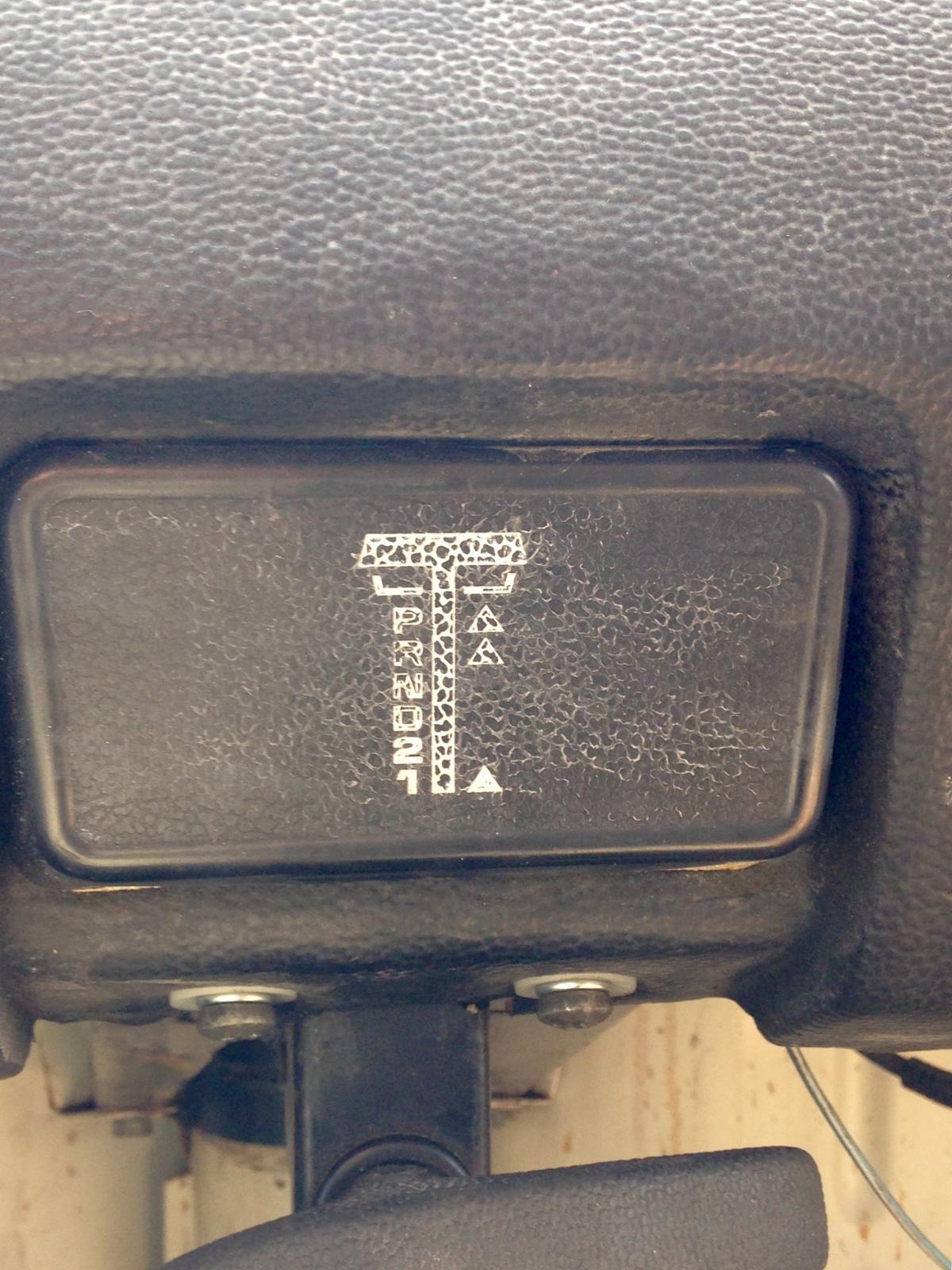 1973 automatic transmission print ashtray