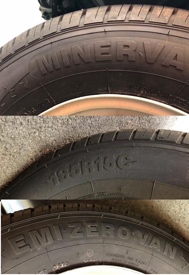195R15 Minerva