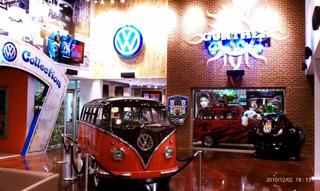 Thesamba Com Ghia View Topic Ghia In Gunther Vw Opening In Georgia