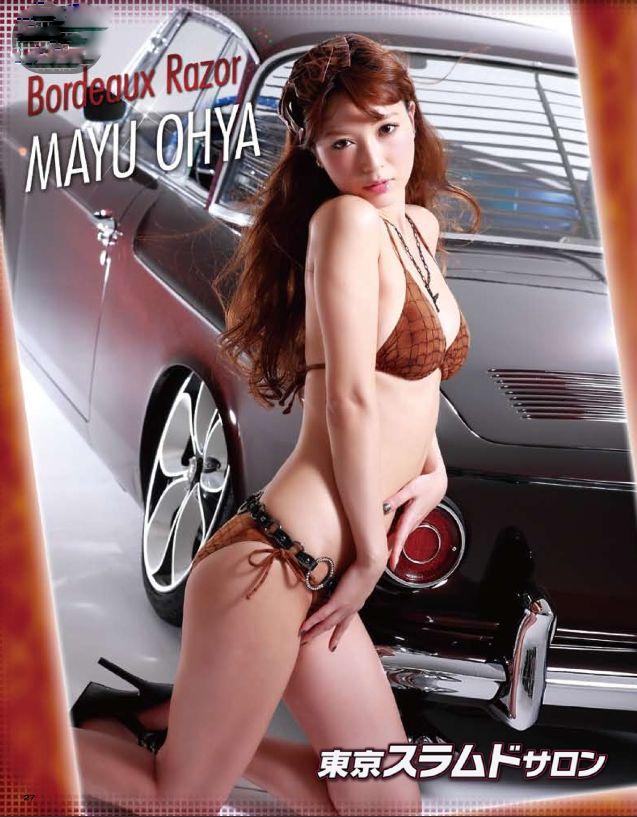 Japanese Girl !!