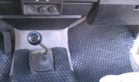 1pc Floor Mats Front