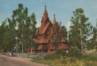 Oval at Heddal church, ca 1960