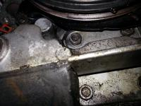 oil pump cover