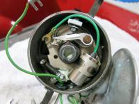 Bosch Distributor 4R5