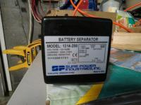 Battery separator 1314-200 A
