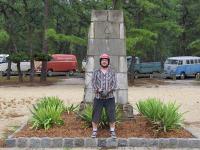ECMSAS Trailbash 2014