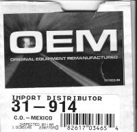 OEM rebuilt distributor label