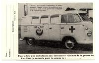 French Ambulance.