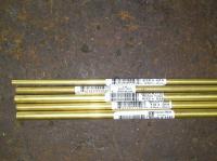 Build a fuel hose adapter