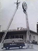 barndoor ladder panel logo'd