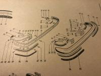 Pressed Ribbed Slash Euro Front Rear Bumper VW Parts List Cutaway Drawing