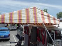 3 color tent