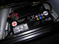 Battery cover made in Germany on VW Sedan 1600i (MEX)