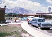 Afghanistan in 60s