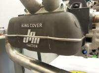 King cover