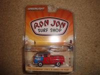 Ron Jon Greenlight Double Cab