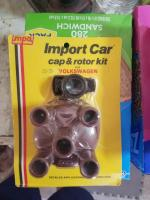 Distributor cap odd ball
