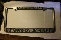 Wally Orvik Motors, Moscow Idaho plate frame
