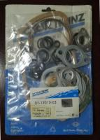 36hp engine gasket set