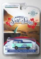 1976 HAWAII SURF SHOP