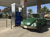 Driving my '73 Super Beetle