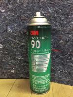 3M 90 contact adhesive / floor underlayment for headliner padding