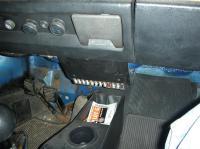 under dash wiring cover