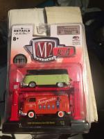 VW Bus Set