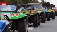 Buggy Caravan