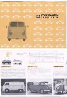 Japanese VW Bus Brochure