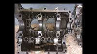 Possible engine case purchase