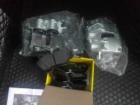 Big Brake hardware