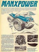 Manx Power Engine