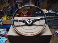 Steering Wrap