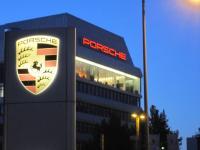 Porsche Factory, Stuttgart