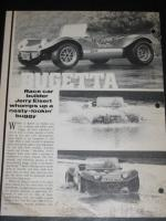 Bugetta Buggy Article