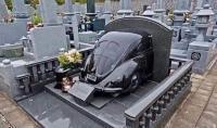 fans grave