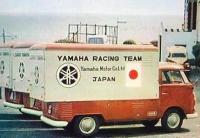Yamaha Team Haulers