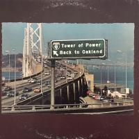 Tower of Power cover