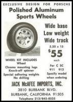 McAfee Wheel Ad