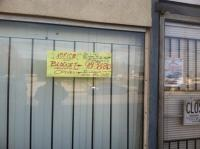 Blodgett's Closed sign
