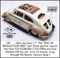 TN Oval VW R-V