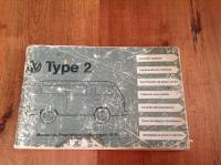 Type 2 manual