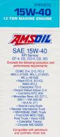 Amsoil synthetic 12 TBN SAE 15W/40 Marine Engine oil