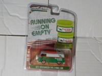 More Greenlight Toys