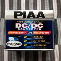 DC-DC Convereter