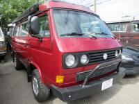 1989 Westy Makeover: GoWesty 2.3L Engine plus plus plus