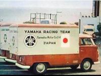 Yamaha Single Cab